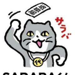 SARABAさん
